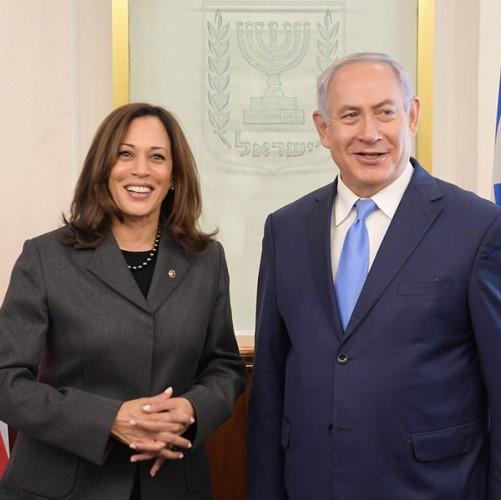 GPOABG Netanyahu Harris